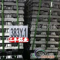 供压铸铝合金锭383Y.1