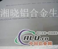 5a13铝板(重量计算公式)