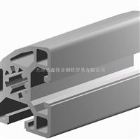 开模定做 非标铝管 异形铝管 异形铝材 工业建材 散热器