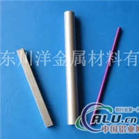 生产铝管 大口径 方铝管供应商