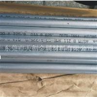 进口铝棒7075T651