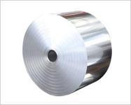 现货供应优质铝带规格型号齐全