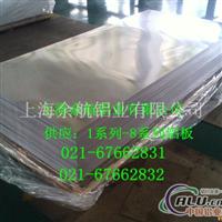 铝板≮7023铝棒价格≯铝板定做厂家