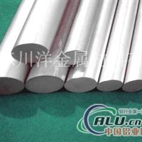 进口铝棒 铝棒价格 铝棒不供应商
