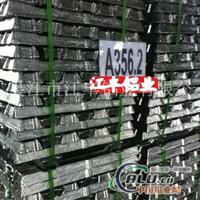 供铸造铝合金锭A356.2