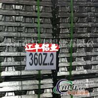 供铸造铝合金锭360Z.2