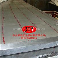 2024铝板2024硬铝2024航空铝板