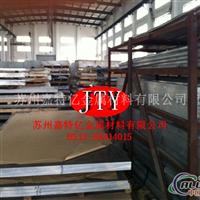 3004铝板3004铝合金厂家直销