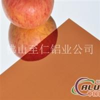 供应国产茶色氧化镜面铝板