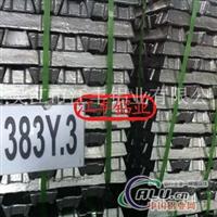 供压铸铝合金锭383Y.3