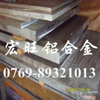 7075t651进口铝板 7075西南铝材