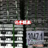 供铸造铝合金锭304Z.1