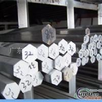 铝棒 高品质铝棒 生产铝棒厂家