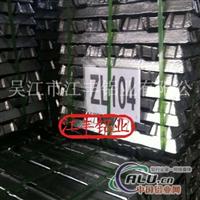 供铸造铝合金ZL104