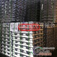 供压铸铝合金锭413Y.1