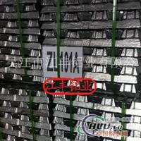 供铸造铝合金ZL101A