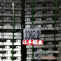 供铸造铝合金锭336Z.2
