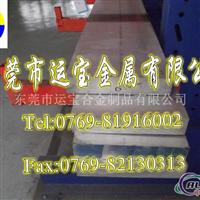 al6061环保铝板 al6061铝板