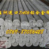 优异7003铝板 7003铝合金板厂家