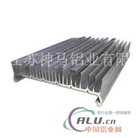 供应散热器型材(优惠)