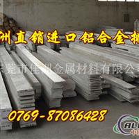 超硬7039铝合金板 7039铝板价格
