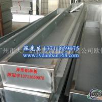 異型鋁單板氟碳鋁蜂窩鋁垂片