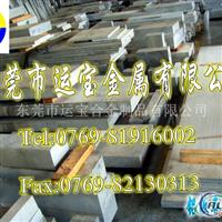 al6061挤压铝板 al6061模具铝板