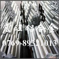 高强度铝合金7075 进口超硬铝材