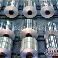 铝带6063 铝带,铝带供应批发