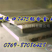 高硬度7020铝板 铝合金价格