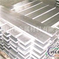 6063铝排供应进口6061铝板价格