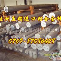 7021超厚铝板 7021铝合金价格