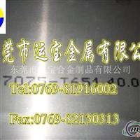 AL6061航空铝板 AL6061合金铝板