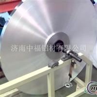 济南电缆铝带铝合金带铝带规格