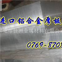 高精度6463铝板 6463铝板价格