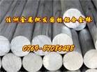 6463A铝棒厂家 6463A铝合金批发
