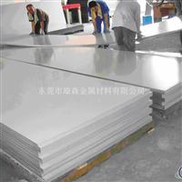 鋁合金擠壓棒材1050A