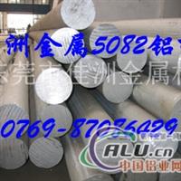 高品质6082A铝棒 6082A铝棒价格
