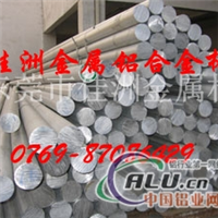 6063A铝合金 6063A铝棒成批出售