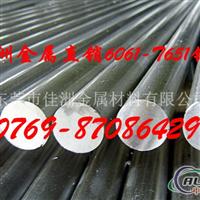 6082高硬度铝板 6082铝合金批发