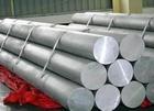 6103铝排(优惠)铝型材