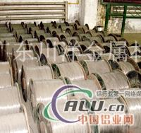高纯铝线 进口6061铝线 6063铝线