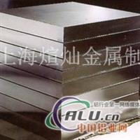 批发零售2A12铝板铝棒 铝管