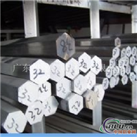 铝棒 六角  合金铝棒销售