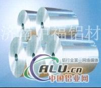 济南电缆箔铝箔厂家铝箔的用途