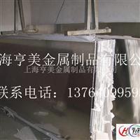 7019铝板价格【高硬度】7019铝板》》