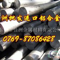 東莞6262鋁合金鋁棒價格及廠家