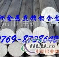 6063铝合金厂家 6063铝棒销售