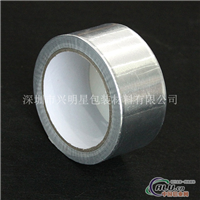 pcb用铝箔胶带