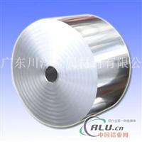 供應彩涂鋁卷 鋁帶 進口6061 63